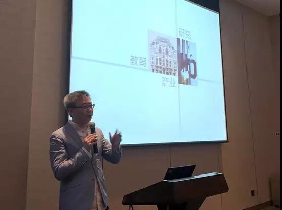 清尚环艺建筑设计院总监胡朝晖先生进行主题分享